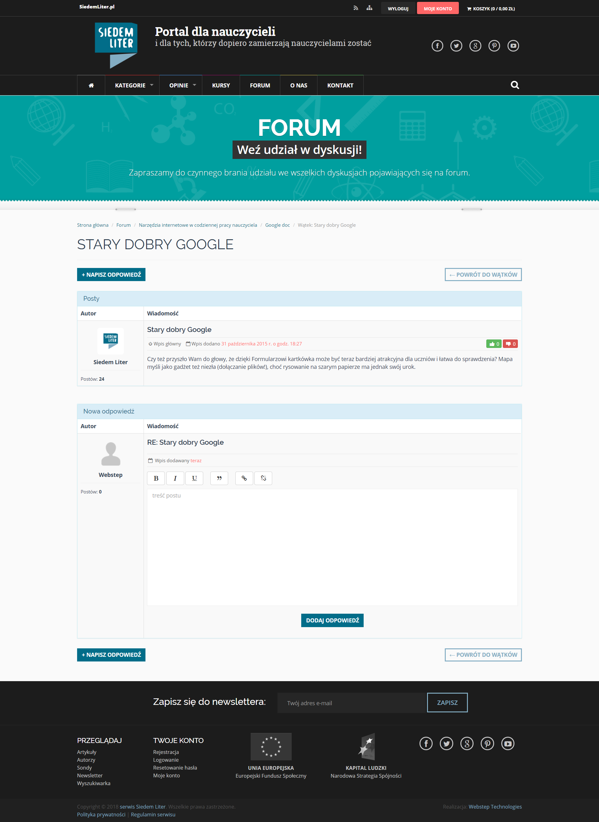 front-forum